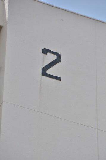 桑川町住宅2号棟の看板