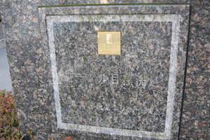 ルーブル目黒洗足の看板