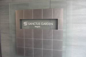 サンクタスガーデン目黒の看板