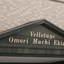 ヴェルステージ大森町駅前の看板
