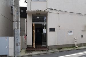 正ビル瀬田マンションのエントランス