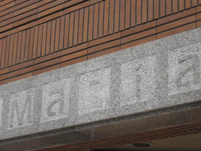 マイア渋谷桜丘の看板