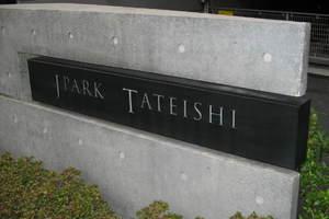 ジェイパーク立石の看板