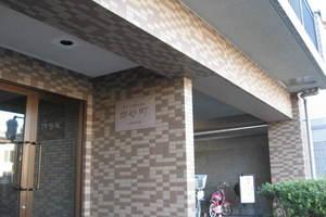 モナークキャッスル南砂町仙台堀川公園の看板