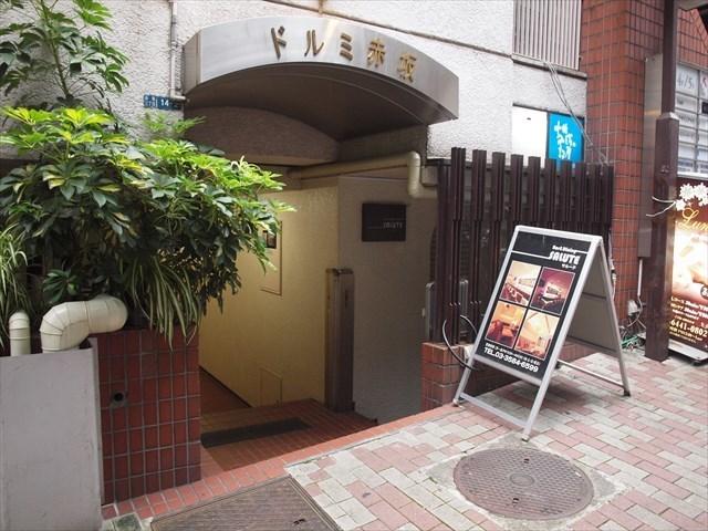 ドルミ赤坂のエントランス