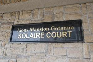 ライオンズマンション五反野ソレイルコートの看板