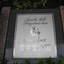 ファミールヒルズ哲学堂公園の看板