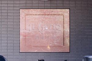 レジェンド西早稲田フォレストタワーの看板