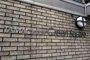 多摩川グリーンスクエアの看板