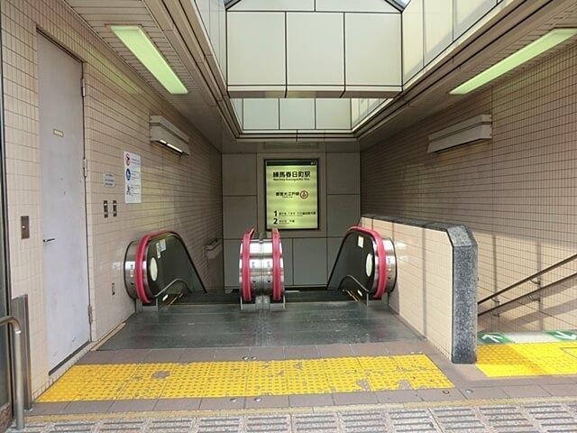 練馬春日町駅