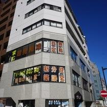 センチュリー新横浜