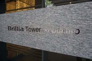 ブリリアタワー池袋の看板