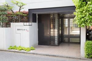 善福寺タウンホームのエントランス
