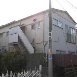 浜田山ハウス