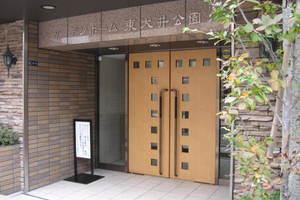 ガーデンホーム東大井公園のエントランス