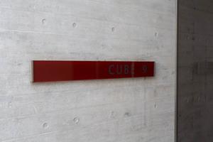 CUBE9(キューブナイン)の看板