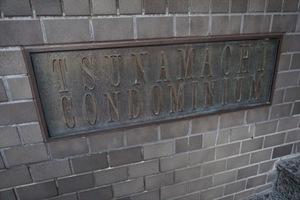 綱町コンドミニアムの看板