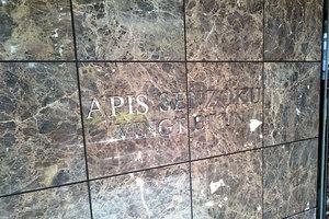 アピス洗足ヴァンテアンの看板