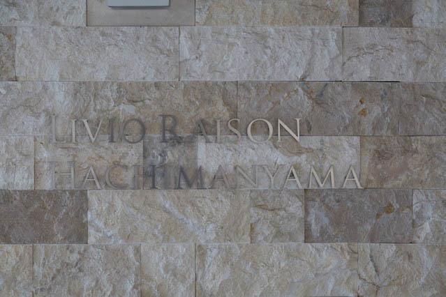 リビオレゾン八幡山ステーションスイートの看板