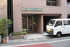 ライオンズマンション日本橋浜町第2のエントランス