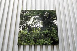 ジェイタウン小石川の看板