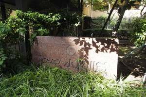 マンション小石川台の看板
