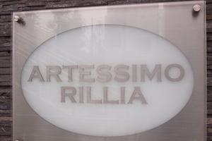 アルテシモリリアの看板