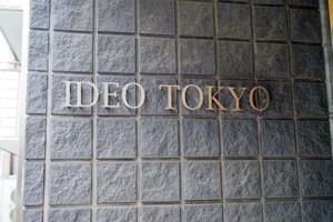 イデェオ東京studio01の看板