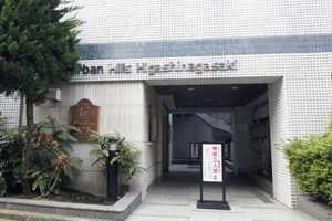 アーバンヒルズ東長崎のエントランス