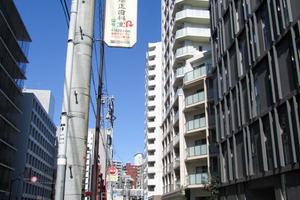 パークリュクス渋谷北参道monoの外観