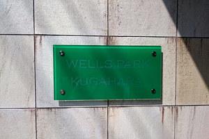 ウェルズパーク久が原の看板