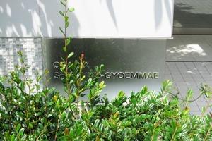 クレイシア新宿御苑前の看板