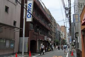セードル新宿ハイツの外観