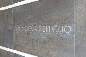 シティインデックス錦糸町の看板