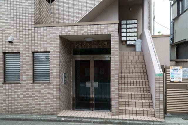 パレス江古田のエントランス