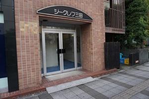 ジークレフ三田のエントランス
