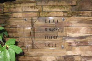 クラーク大井町エターナルコートの看板