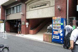 ライオンズマンション歌舞伎町のエントランス