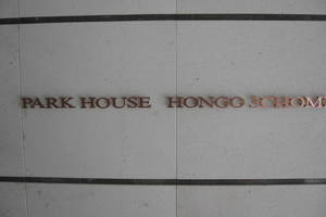パークハウス本郷三丁目の看板