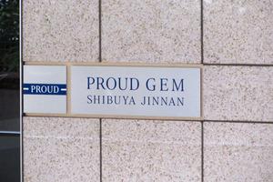 プラウドジェム渋谷神南の看板