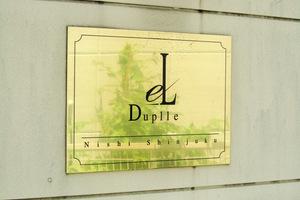 エルデュプレ西新宿の看板