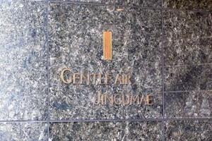 ジェントルエア神宮前の看板