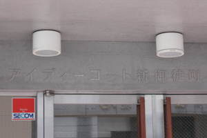 アイディーコート新御徒町の看板