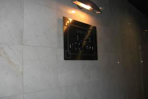 プレジール日本橋人形町の看板