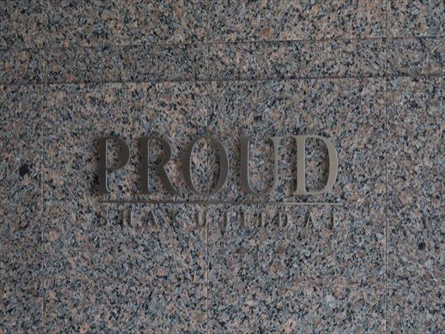 プラウド石神井台の看板