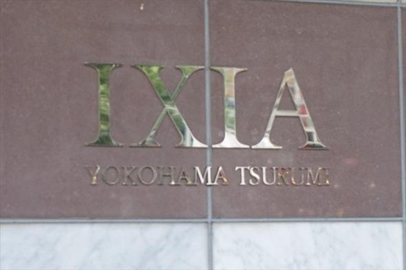 イクシア横浜鶴見の看板