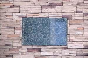ディアナコート碑文谷の看板