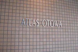 アトラス音羽の看板