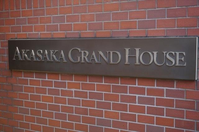赤坂グランドハウスの看板