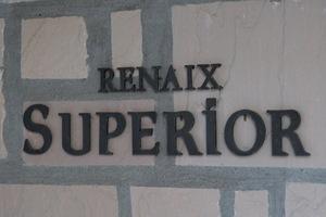 ルネスペリオール世田谷の看板